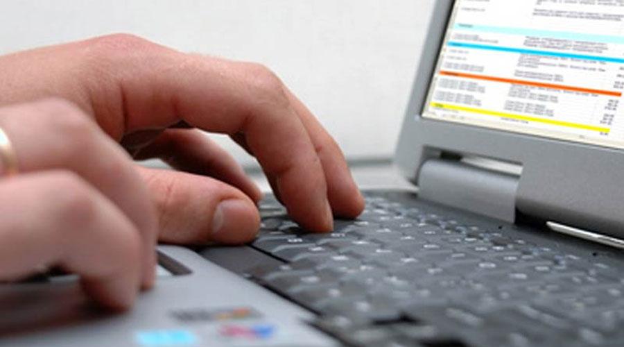 iExpress: GDPR Six Principles of Data Processing